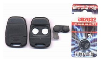 Land Rover | Immbolilisers and Alarms | Remote Key, UK